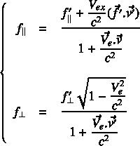 Dynamique relativiste et particules élémentaires - Champs